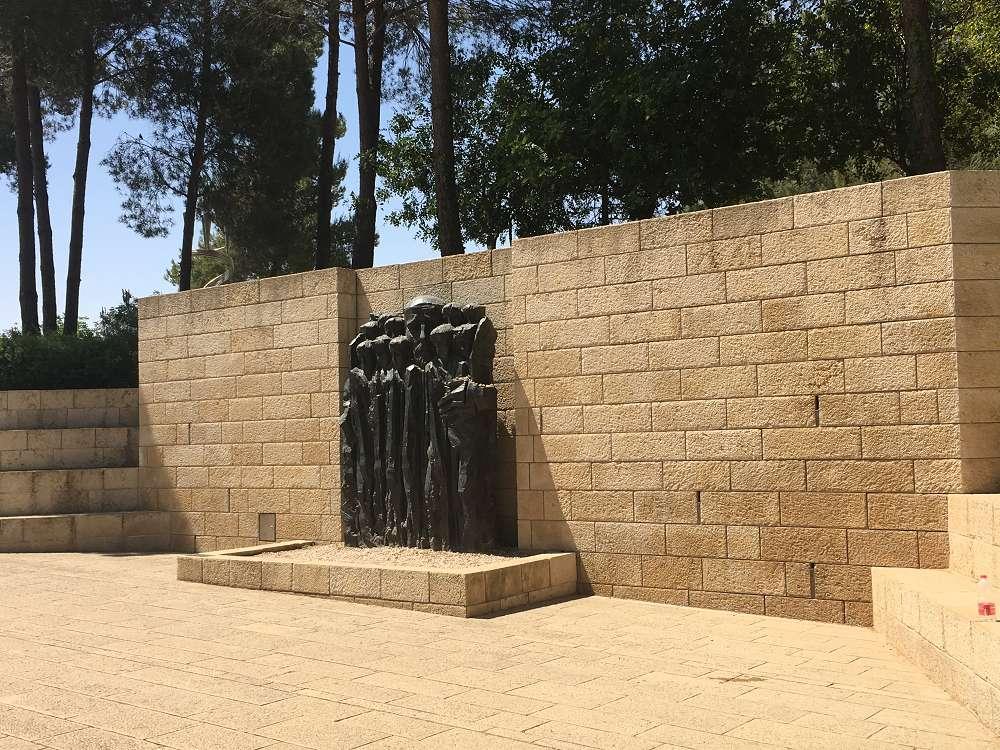 Yad Vashem (7)